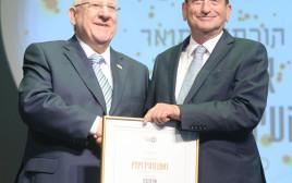 ריבלין מקבל אזרחות כבוד בתל אביב