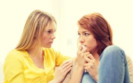 שיחה בין חברות, אילוסטרציה