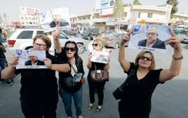 מפגינות בירדן לאחר התנקשות בעיתונאי
