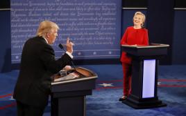 הילרי קלינטון ודונלד טראמפ בעימות הנשיאותי