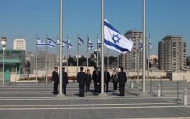הורדת הדגל לחצי התורן בעקבות מותו של שמעון פרס