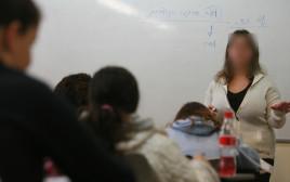 מורה בכיתה, ארכיון
