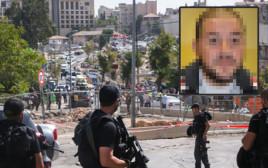 המחבל שביצע את פיגוע הירי בירושלים