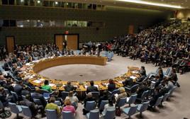 """מועצת הביטחון של האו""""ם, ארכיון"""
