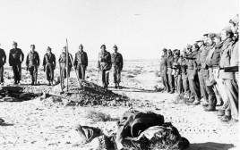 יחידת הקומנדו הצרפתי ב-1948
