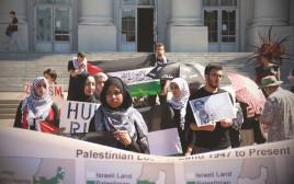 """מפגינים פרו פלסטיניים בקמפוס בארה""""ב"""