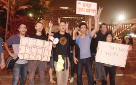 הפגנת היוצרים בתל אביב