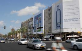 כביש בתל אביב