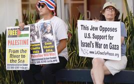 הפגנה אנטי ישראלית בארצות הברית