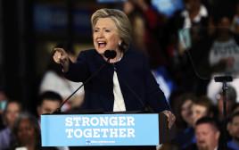 הילרי קלינטון בכנס בחירות במישיגן
