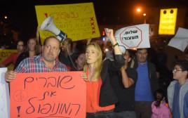 הפגנה מול עיריית ראש העין