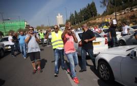 הפגנת נהגי המונית בירושלים