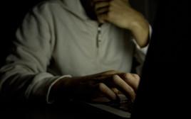 סחיטה באינטרנט, צילום אילוסטרציה