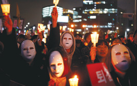הפגנות בדרום קוריאה נגד הנשיאה