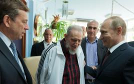 פוטין נפגש עם קסטרו ב-2014