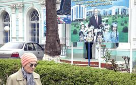 שלט בחירות של קרימוב בטשקנט, אוזבקיסטן
