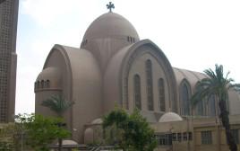 הקתדרלה הקופטית בקהיר