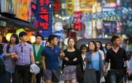 בירת דרום קוריאה, סיאול