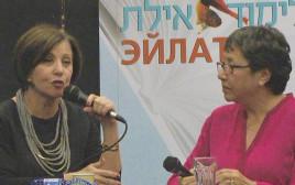 זהבה גלאון ונחמה דואק