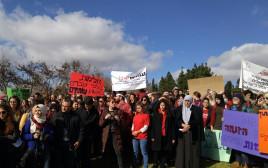 הפגנת העובדים הסוציאליים