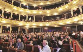 אירוע הנעילה המפואר בבניין האופרה של לבוב