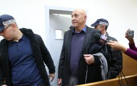 באסל גטאס בהארכת מעצר, בית המשפט