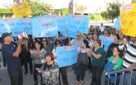 הפגנת עובדי הקרן למפעלי שיקום ב-2012
