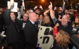 הפגנת האחדות בתל אביב