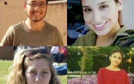 הנרצחים בפיגוע בארמון הנציב