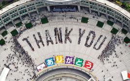 החגיגות בטוקיו לאחר ההכרזה על העיר כמארחת האולימפיאדה, אולימפיאדת טוקיו 2020
