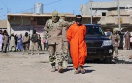 לוחמי דאעש מוציאים שבויים להורג