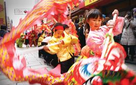 חגיגות שנת התרנגול בסין