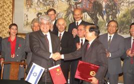 טקס החתימה בבייג'ינג על כינון היחסים הדיפלומטיים בין ישראל לסין במעמד שרי החוץ דוד לוי וקיאן קיצ'ן
