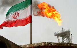 איראן, ארכיון