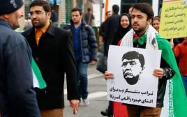 יום המהפכה האיראנית