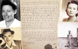 """מכתבים היסטוריים שכתבו חברי הלח""""י לבני זוגם בזמן שהיו במאסר בבתי הסוהר של המנדט הבריטי"""