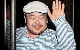 קים ג'ונג נאם