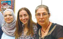 צוות מחקר ישראלי-פלסטיני