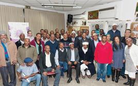 התאגדות יוצאי אתיופיה לעיסוק בחקלאות