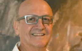 נחום הנקין, ההרוג הישראלי בקובה