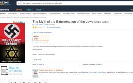 ספרים העוסקים בהכחשת השואה ונמכרים באמזון