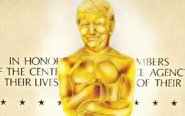 פסלון הזהב של טראמפ