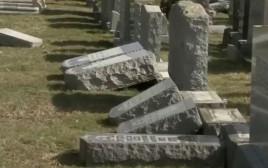 בית קברות שחולל בפילדלפיה