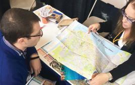 ניו יורקי מעיין במפה של חיפה , יריד העלייה