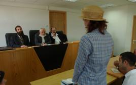 דיון בבית הדין הרבני, ארכיון
