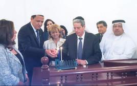 יהודים ומוסלמים חוגגים חנוכה, בחריין