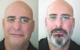 ניר קיפניס, לפני ואחרי הזקן