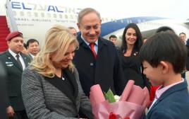 קבלת הפנים לבני הזוג נתניהו בסין