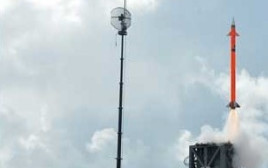 מערכת MRSAM של התעשייה האווירית