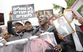 הפגנת יוצאי אתיופיה